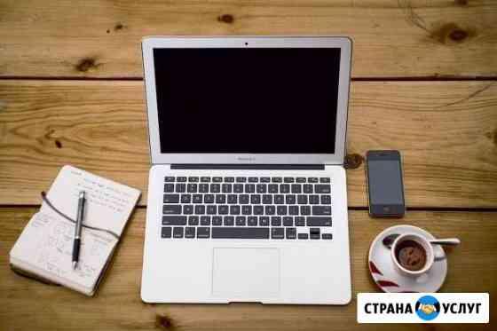 Компьютерный мастер (15) Великий Новгород