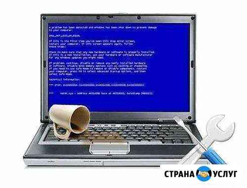 Ремонт-скупка пк-ноутбуков-телефонов Сыктывкар