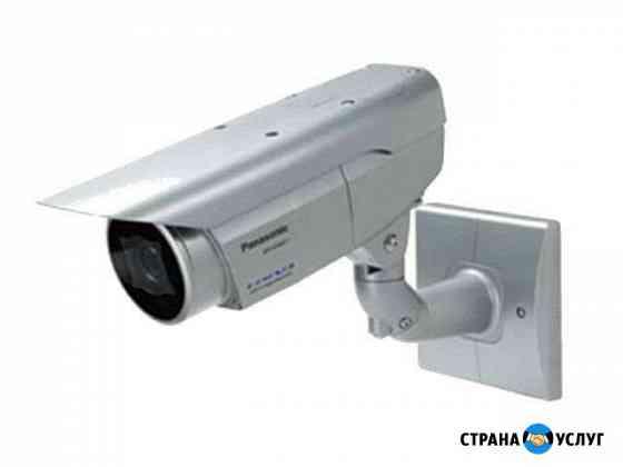 Установка видеонаблюдения Новомосковск