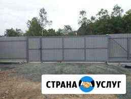 Заборы по ключ Южно-Сахалинск
