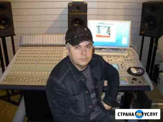 Услуги студии звукозаписи Нарткала