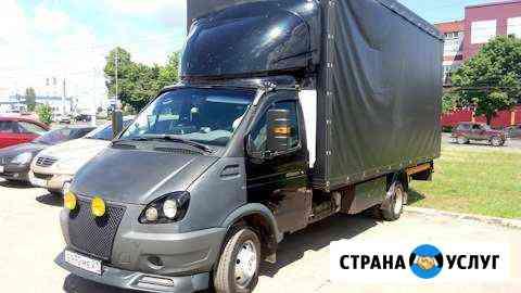 Квартирные переезды Ульяновск