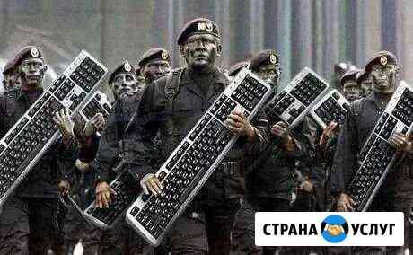 Мелкий ремонт и настройка компьютера Волгодонск
