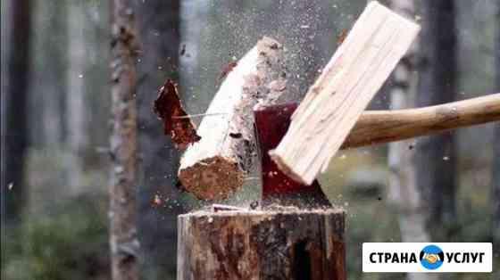 Колка дров, и укладка Улан-Удэ