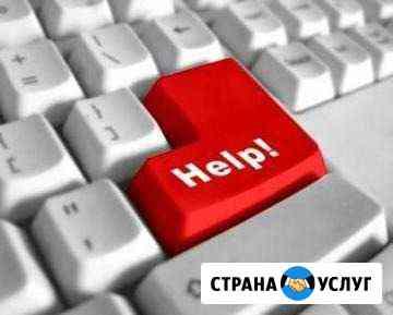 Ремонт компьютеров, ноутбуков, нетбуков и т. д Волжск