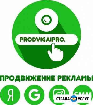 Продвижение вашего бизнеса Петрозаводск