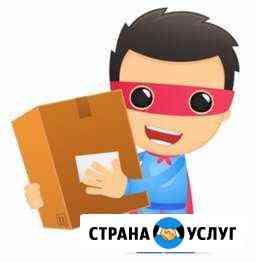 Курьерская служба Ростов-на-Дону