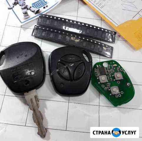 Ремонт авто ключей Грозный