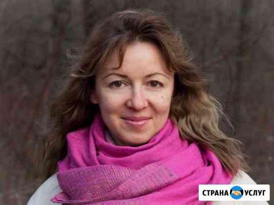 Репетитор по математике в Павлино (2-8 кл) Железнодорожный