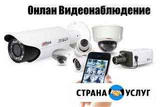 Установка камер видеонаблюдения Владикавказ
