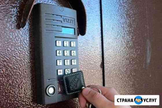 Установка видеокамер, домофонов, электрозамков Владикавказ