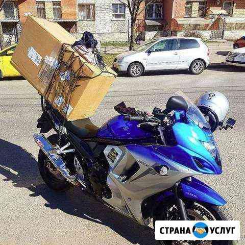 Курьерские услуги,доставка Краснодар
