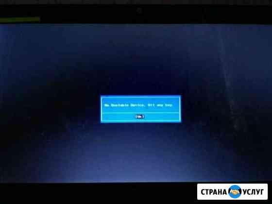 Ремонт компьютеров и ноутбуков с выездом на дом Кызыл