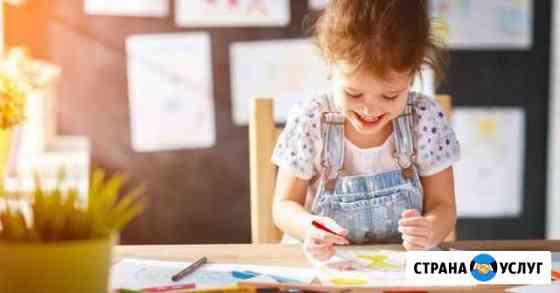 Развивающие занятия для детей / Подготовка к школе Петрозаводск