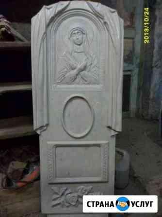 Ритуальные памятники из супер-прочного бетона Кинешма