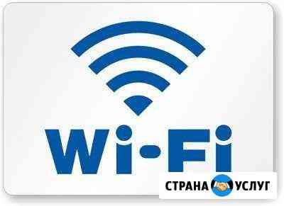 Интернет 100 Мбит/с. З0 дней бесплатно Нальчик