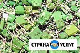 Радиодетали Новосибирск