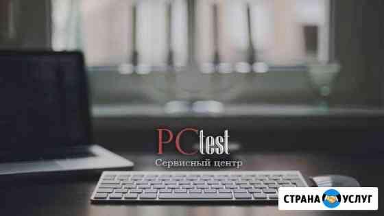 Ремонт компьютеров, телефонов, планшетов Псков
