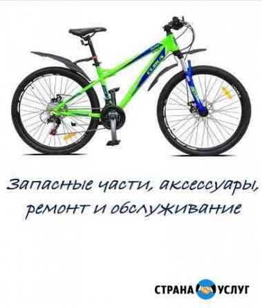 Подготовь велосипед.Катайся с удовольствием Ульяновск