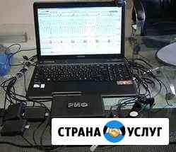 Детектор лжи (кражи, измены и многое другое) Красноярск