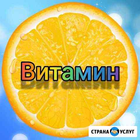 Доставка еды Челябинск