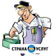 Служба Домашний Мастер Курган