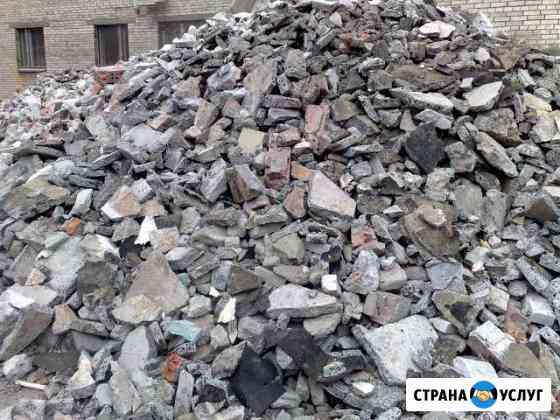 Приму в строительный мусор,грунт Новосибирск