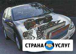 Заправка, ремонт, обслуживание любых кондиционеров Иваново