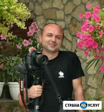 Фотограф, видеограф Видное