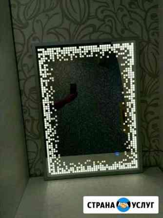 Резка и обработка стекла и зеркал Армавир
