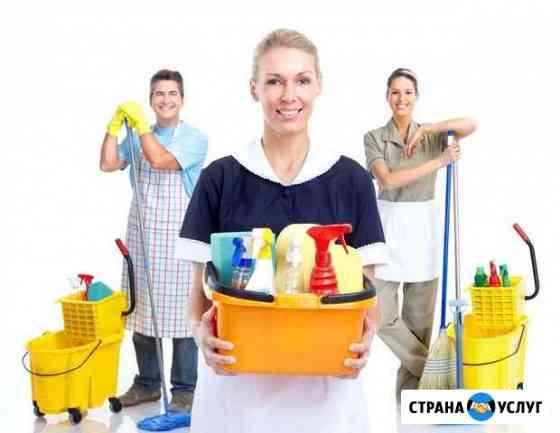 Клининг (Уборка) Краснодар