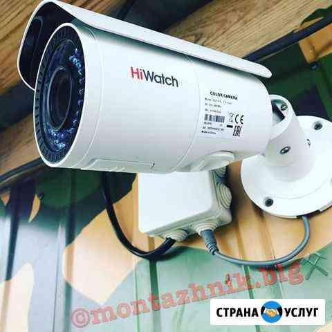 Установим системы видеонаблюдения Благовещенск