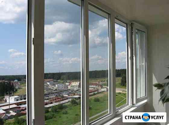 Остекление балконов и лоджий Великий Новгород