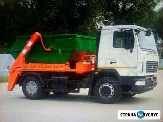 Вывоз любого мусора Дмитров