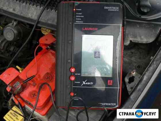 Компьютерная диагностика авто Томск