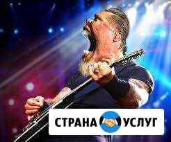 Тамада и музыканты на любые торжества Горно-Алтайск