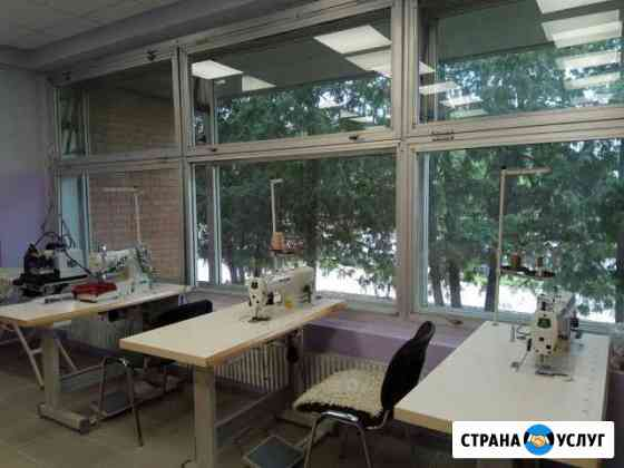 Услуги по ремонту одежды на Ленина 188 Обнинск