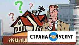 Адвокат по жилищным вопросам Волгоград