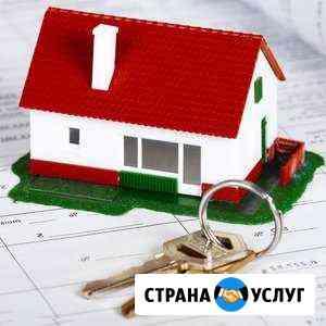 Приватизация Смоленск