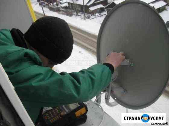 Установка спутниковых Антенн Триколор, МТС Новосибирск