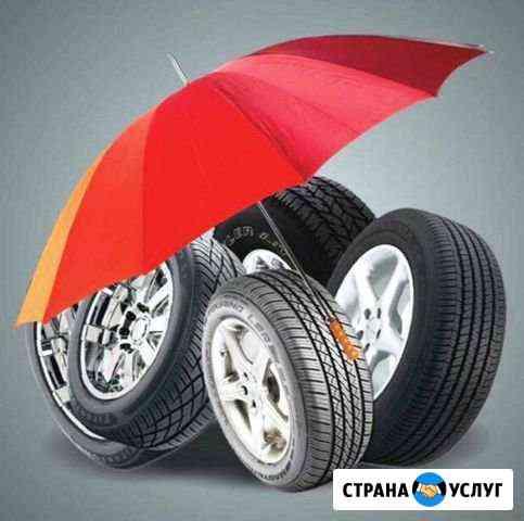 Хранение шин Воронеж