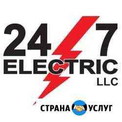 Электрик Уссурийск