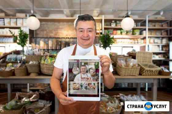 Создание сайтов, продвижение бизнеса Краснодар