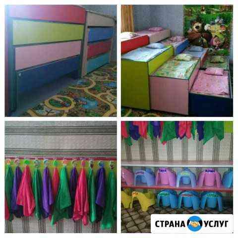 Домашний детский садик Абакан