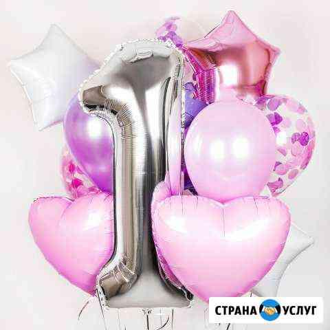 Украшение шарами праздников,гелиевые шары Кузнецк