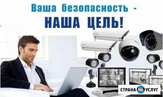 Монтаж систем безопастности Архангельск