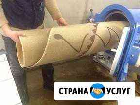Евро-Шик. Химчистка ковров, мягкой мебели, одежды Черкесск
