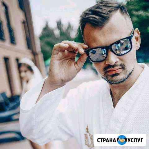 Фото Кострома