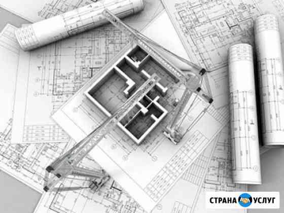 Черчение, моделирование 3D и 2D Красноярск