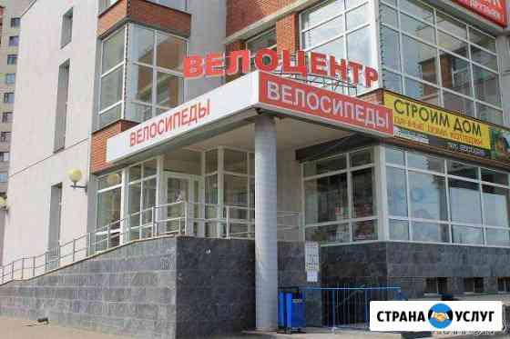 Ремонт велосипедов любой сложности Казань